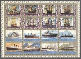 Ajman 1973 Ships, Perf. Sheetlet, Used T.361 - Ajman
