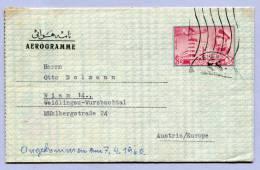 Aerogramme Iran Teheran To Vienna 1960 ( 107 ) - Iran