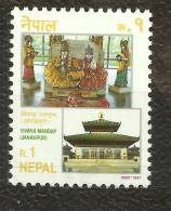 NEPAL, 1991, Temple, Vivaha Mandap, ( Janakpur ),  MNH, (**) - Nepal