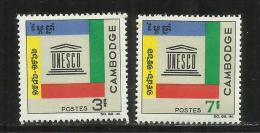KAMPUCHEA - CAMBOGIA CAMBODIA CAMBOGE 1966 UNESCO EMBLEM EMBLEMA SET MNH - Kampuchea