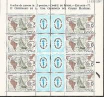 1977-ED.2437-M.P.1-ESPAMER-NUEVO- - Blocs & Hojas