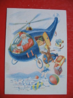 HELICOPTER - Santa Claus