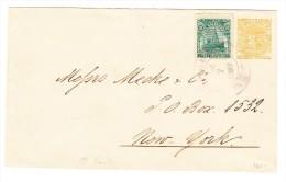El Salvador Ganzsachenbrief Mit Zusatzfrankatur Abr.7.1897 Nach New-York (Teil Rückseite Fehlt) - Salvador
