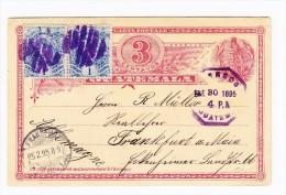 Guatemala Ganzsache 3 C. Mit Zusatzfr. 2 C.nach Frankfurt DE AK-Stempel 25.2.1895 - Guatemala