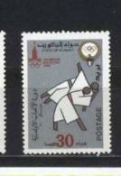 KOWEIT    N° 849  * *  Jo 1080       Judo - Judo