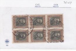 Eritrea 1936 King 50c Used Block 6 - Eritrea