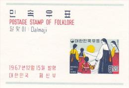 Korea 1967 Dalmaji Imperforated Mini Sheet MNH - Korea, South