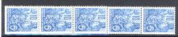 DDR Michel No. 578 ** postfrisch 11er Streifen