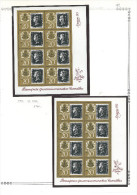 06 Russia CCCP USSR 1990 MNH FULL SHEETS Mi 6067 I + II Klbg Stamp On Stamp Both Types Of Sheets TF + TP 150 Yrs Annin - 1923-1991 USSR