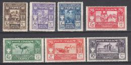 LIBIA 1930 QUARTA FIERA DI TRIPOLI MH * TRACCIA DI LINGUELLA CHARNIERE FALZ - Libyen