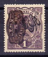 Mexico - 1916 Scott.#587a Mit Attest - Mexique