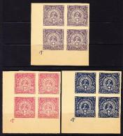 Paraguay 1930/50 Rot Kreuz 4-er Block Bogenecke 1.50+0.50 Pes. 3 Farben Probedruck - Paraguay