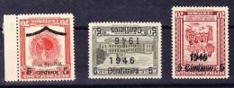 Paraguay 1946/49 ** 3 Ausgaben Abart Kopfstehender Aufdruck - Paraguay