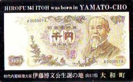Télécarte JAPON * Billet De Banque (125) Notes Money Banknote Bill * Bankbiljet Japan * Coins * MUNTEN * - Timbres & Monnaies