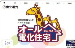 Télécarte Japon * GIRAFE (645) GIRAFFE * PHONECARD JAPAN * TELEFONKARTE * ANIMALS * TIERE - Jungle