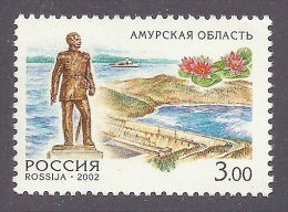 Russia 2002 Russian Regions - Paysages, Statue, Barrage, Province Of Amour MNH - Neufs