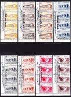 """Venezuela 1956 Neubauten Mi.#1126-1141 (16Werte) 4-er Streifen Mit Stempel """"Gut Zum Druck) Aus Courvoisier Archiv - Venezuela"""