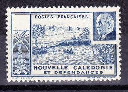 Neukaledonien 1941 Yvert # 194d  Abart Ohne Werteindruck - Non Classés