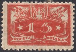 Poland, 15 F. 1920, Sc # O14, Mi # 14, MH (2) - Officials