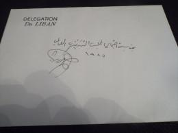 Delegation Du Liban 1985 - Liban