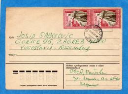 """MARCOPHILIE-lettre URSS-- """" -pour Yougoslavie-cad 1974Afft 2 Timbres N°4054  Poltava - 1923-1991 USSR"""