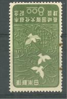 Japon Neufs Avec Charniére Et Tache  ESTABLISHMENT OF INTERNATIONAL CULTURAL CITY AT NAGASAKI - Unused Stamps
