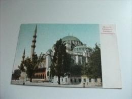 COSTANTINOPOLI CONSTANTINOPLE Piccolo Formato Mosquèe Suleimaniè Stamboul - Turquie