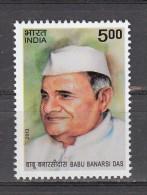 INDIA,  2013,  Babu Banarsi Das, MNH, (**) - India