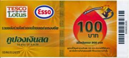 ESS0 TESCO LOTUS GASOLINE VOUCHER 2013 - Tickets - Vouchers