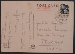 CHINA Cina Chine 1994 Letter Cover Used - 1949 - ... République Populaire