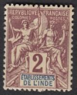 N° 2 - X -  ( Petites Rousseurs ) - India (1892-1954)