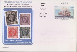 TARJETA POSTAL Nº 6. REPUBLICA DE GUINEA ECUATORIAL. NUMERACION 0. - Guinea Ecuatorial