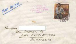 STAMPS ON COVER, NICE FRANKING, EXPLORER, 1979, PORTUGAL - 1910-... République