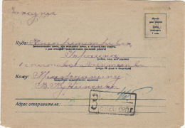 Russia USSR 1930 Registered Cover Agitation Imprint On Reverse KTO, Sent From Yelets (l45) - 1923-1991 URSS