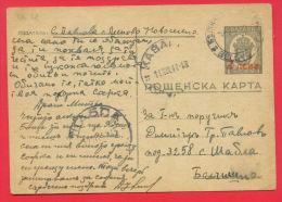 146801 / 2/1 Lev - OVERPRINT - 1944 BELOVO - KAVARNA - SHABLA -  Stationery Entier Bulgaria Bulgarie Bulgarien Bulgarije - Ganzsachen