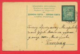 146781 /  75 Para - 1935 TPO 64 ( POZAREVAZ - BEOGRAD ) - BEOGRAD - Stationery Entier Yugoslavia Jugoslawien Yougoslavie - Postal Stationery