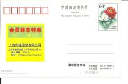 CP    Chine , Fleurs, 2001  (669/70) - 1949 - ... République Populaire