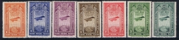 Ethiopia:  Mi 169-175 MNH/** , Yv Ae 11-17, General Picture More Sets In Stock - Ethiopië