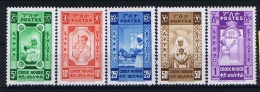 Ethiopia:  Red Cross Non Issued, MNH/** 1936 - Ethiopië