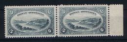 Turkey: 1920  Mi.nr. 681, Isfla 938 , Sc 595,  MNH/** 2 - Block With Sheet Border - 1858-1921 Ottomaanse Rijk