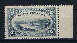 Turkey: 1920  Mi.nr. 681, Isfla 938 , Sc 595,  MNH/** With Sheet Border - 1858-1921 Ottomaanse Rijk