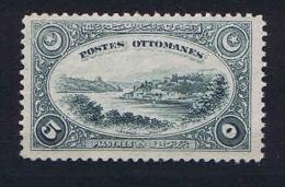 Turkey: 1920  Mi.nr. 681, Isfla 938 , Sc 595,  MNH/** - 1858-1921 Ottomaanse Rijk