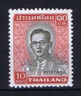 Thailand: 1972 Mi.nr. 629 Y Perfo K 12,5: 13, MNH/** - Thailand