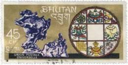 Bhoutan 1969. ~ YT 222 - Monument De Berne Et Symboles Bouddhiques - Bhutan