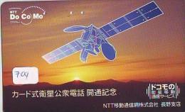Télécarte Japon SATELLITE (704) ESPACE * TERRESTRE * MAPPEMONDE * TELEFONKARTE * Phonecard JAPAN * - Espace