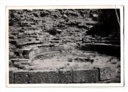 Syrie - Djebel Druze - Kanaouat (Canatha Qanawat) - Photo Originale - Odéon - Format 8.8 X 6 Cm - Lieux