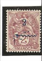 TIMBRES DE FRANCE Types De 1902-03  Surchargés  N° 26 *   Charnière - Unused Stamps