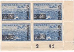 SI53D Cina China Chine Quartina Block Of 4 Board Sheet 1948 MNH - 1941-45 Northern China