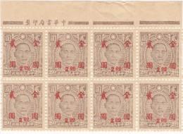 SI53D Cina China Chine  Block Of 8 Board Sheet Japan Occupation MH Overprint RED - 1941-45 Northern China