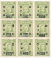 SI53D Cina China Chine  Block Of 9  Japan Occupation MNH - 1941-45 Cina Del Nord